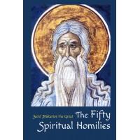 The Fifty Spiritual Homilies