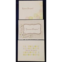 Easter Cards by Paper Bash - 3pk