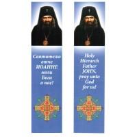 St. John bookmark