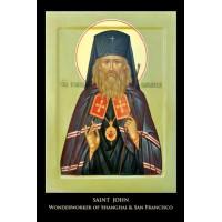 St. John icon print - PRT005