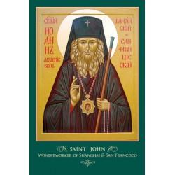 St. John icon print - PRT006