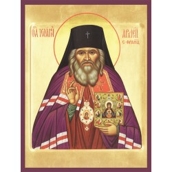 St. John icon print - PRT007