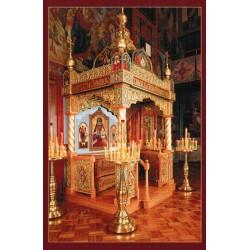 St. John Shrine with relics - PRT009
