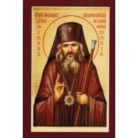 St. John icon mini print - PRT012