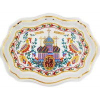 XB Gilded Porcelain Plate