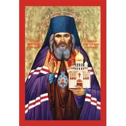 St. John icon print - PRT004